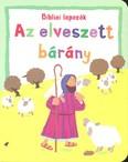 Az elveszett bárány /Bibliai lapozók