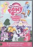 My Little Pony 3. DVD /Sárkánykaland + 2 pónis történet