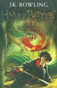 Harry Potter és a titkok kamrája 2. /Puha