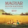 Magyar festők alkotásai 2019. naptár