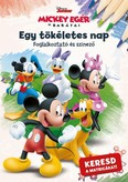 Disney Junior: Egy tökéletes nap - Foglalkoztató és színező