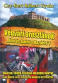 VÉGVÁRI OROSZLÁNOK -