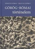 Görög-római történelem I-II. (tankönyv + szöveggyűjremény)