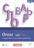 Orosz szókincs /A leggyakoribb szavak tematikus gyűjteménye