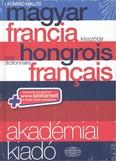 Magyar-francia kisszótár (2009)