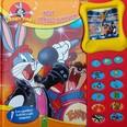 Looney Tunes: NAGY hangos könyvem
