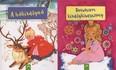 Minikönyvek: A hókirálynő - Borsószem királykisasszony (2 minikönyv 1 csomagban)