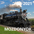 Mozdonyok falinaptár 2021