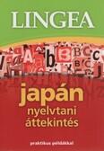 Lingea japán nyelvtani áttekintés - Praktikus példákkal (2. kiadás)
