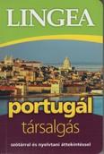 Lingea portugál társalgás /Szótárral és nyelvtani áttekintéssel (2. kiadás)