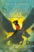 A titán átka /Percy Jackson és az olimposziak 3. (kemény)