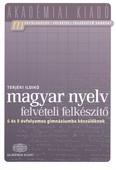 Magyar nyelv felvételi felkészítő /6 és 8 évfolyamos gimnáziumba készülőknek