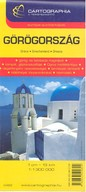 Görögország - Albánia térkép (1:1 300 000) /Európai autótérképek